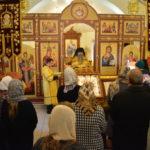 11.11.2018 г. Неделя 24-я по Пятидесятнице,  день памяти прмц. Анастасии Римляныни